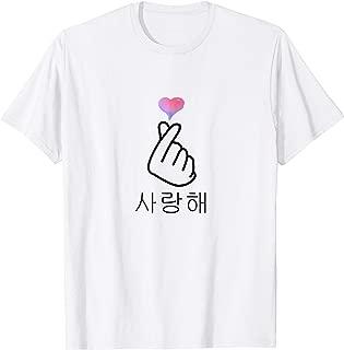 Saranghae Korean Finger Heart K-Pop K-Drama Love Shirt