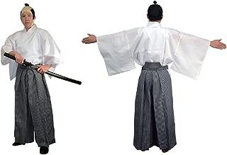 Samurai Costume based on Legendary Samurai Outfit (Training Kimono & Hakama)