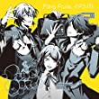 「ヒプノシスマイク -Division Rap Battle-」キャラクターソングCD4「Fling Posse -F.P.S.M-」 シブヤ・...