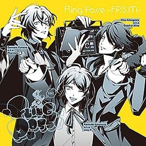 """「ヒプノシスマイク -Division Rap Battle-」キャラクターソングCD4「Fling Posse -F.P.S.M-」 シブヤ・デ..."""""""