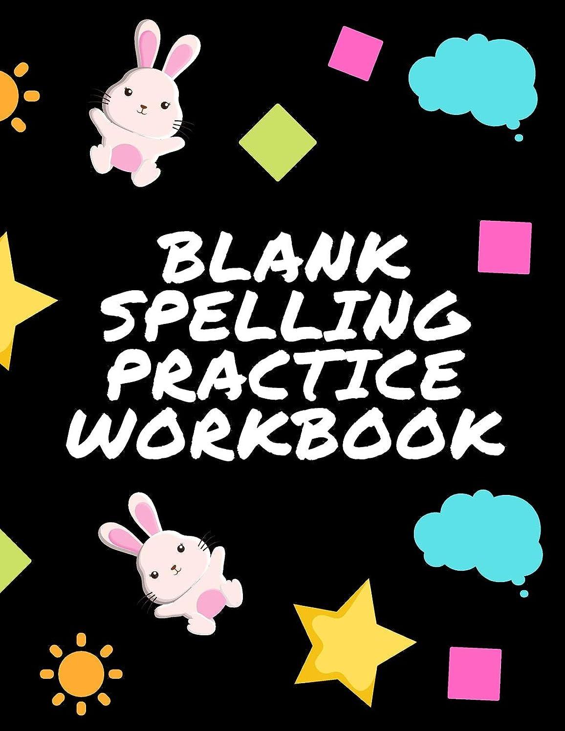 Blank Spelling Practice Workbook: Practice Spelling Notebook for Kids in All Grade Levels (Volume 7)