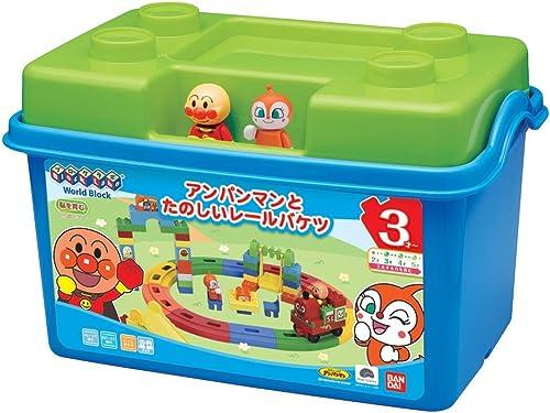 Cubo Rail y diverdeido Anpanman laboratorio bloque BlockLabo (japonesas Importaciones)