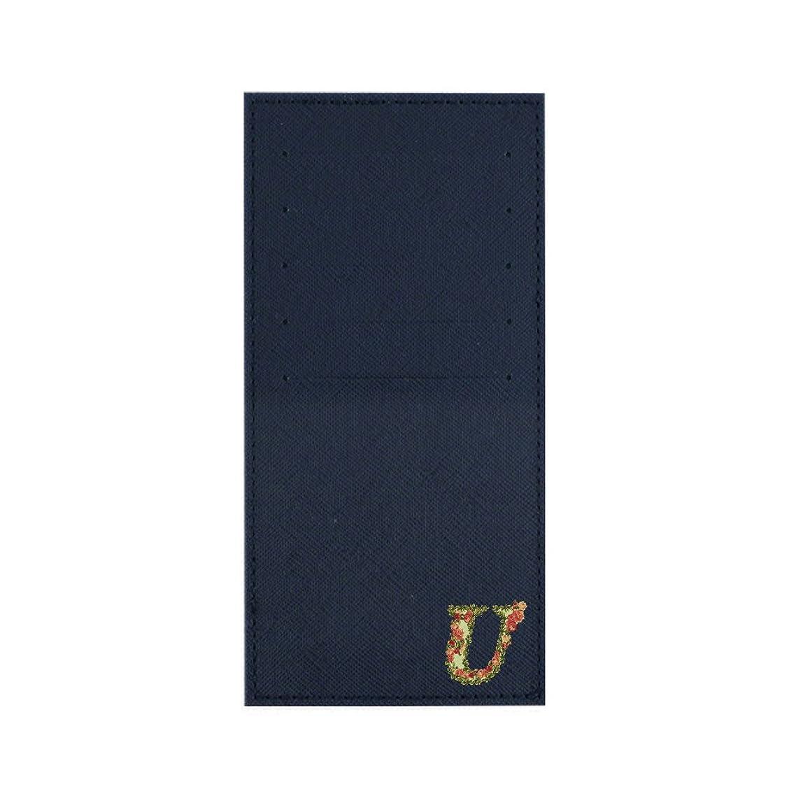 放射能分注するファッションインナーカードケース 長財布用カードケース 10枚収納可能 カード入れ 収納 プレゼント ギフト 2809フラワーネーム ( U ) ネイビー