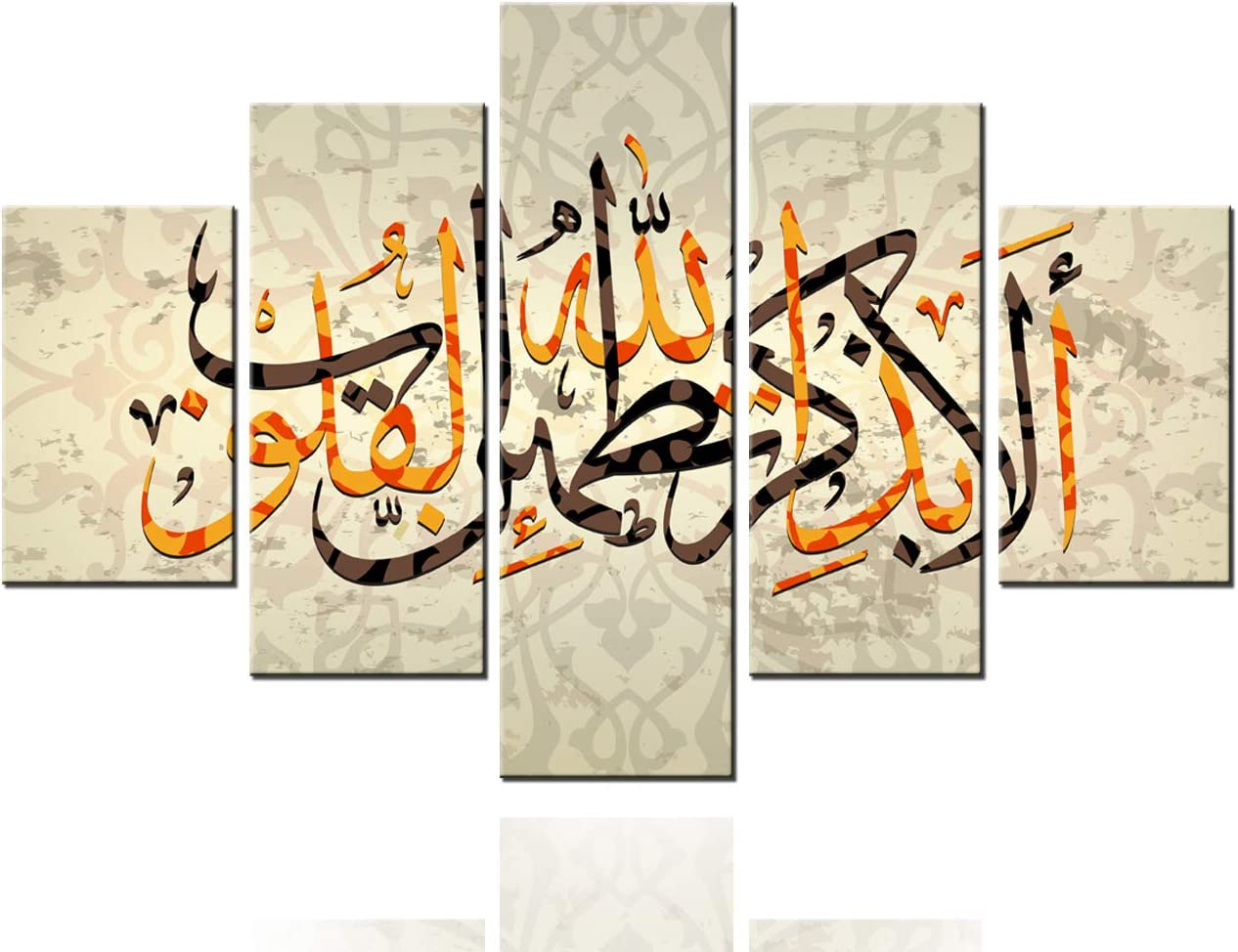 Multi Panels Canvas Wall Art Religion Abstract Islamic Picture New item Bargain sale O