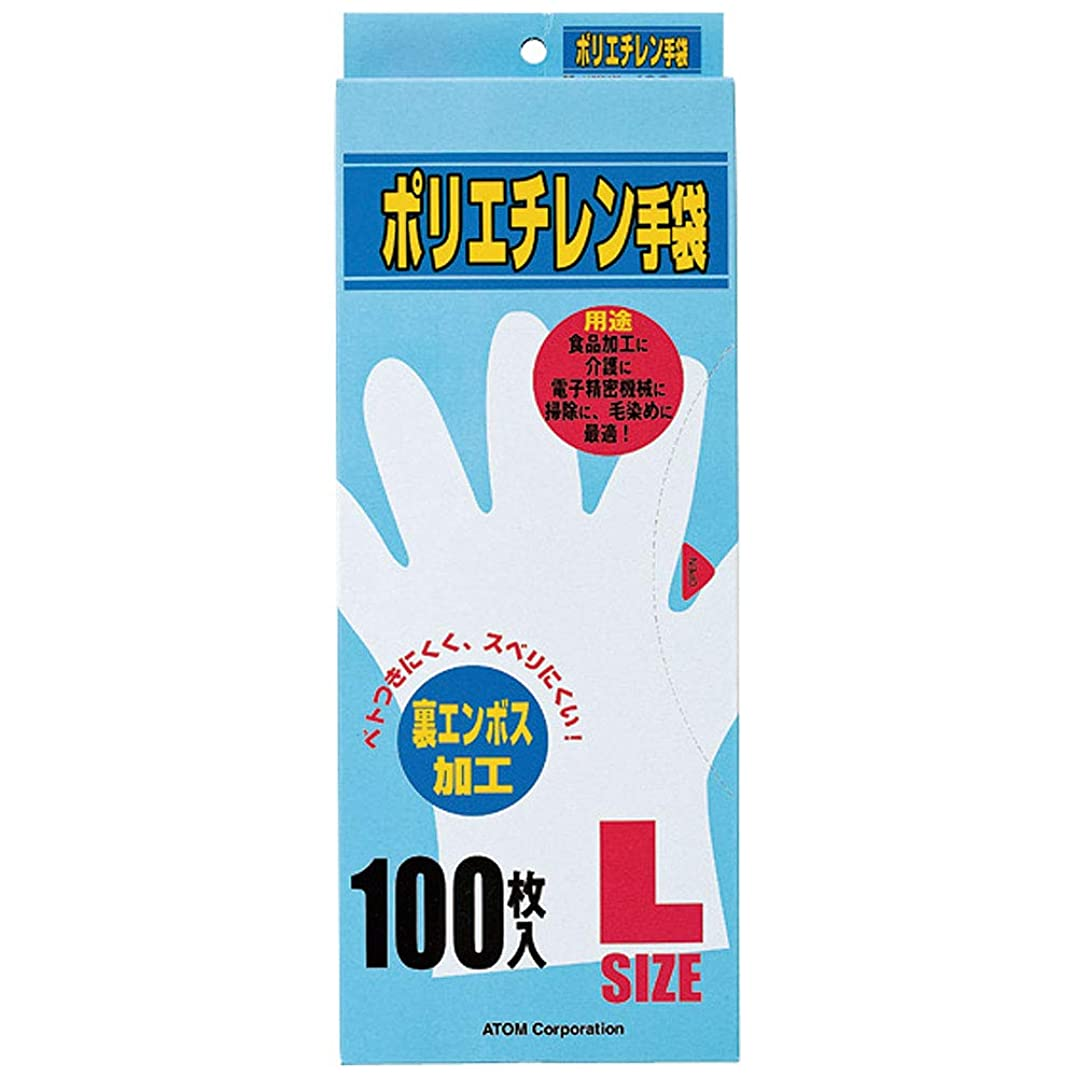 サロン特異性素晴らしさアトム ポリエチレン手袋 1720-100-L 5箱(500枚)