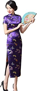Chinese Traditional Clothing Long Cheongsam China Qipao Dress