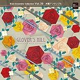 ブレーン・アンサンブル・コレクション Vol.29 木管アンサンブル グラバーの丘