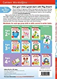 Immagine 1 play smart early learning ages