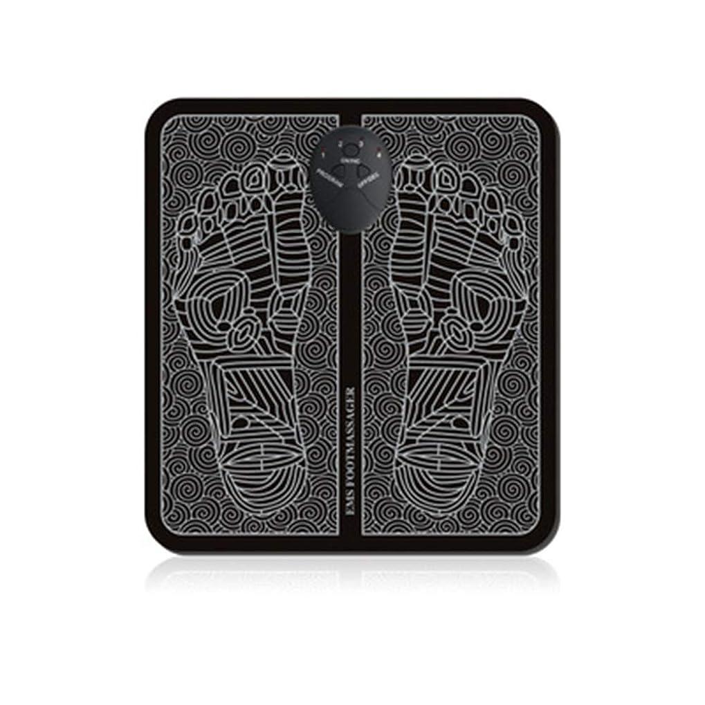 コントローラ俳句呪いEMSの足のマッサージャー、折る携帯用電気マット、血循環の筋肉苦痛救助を促進する電子筋肉刺激物USB充満,B