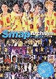 SMAPアーカイブス イベント編 - ジャニーズ研究会