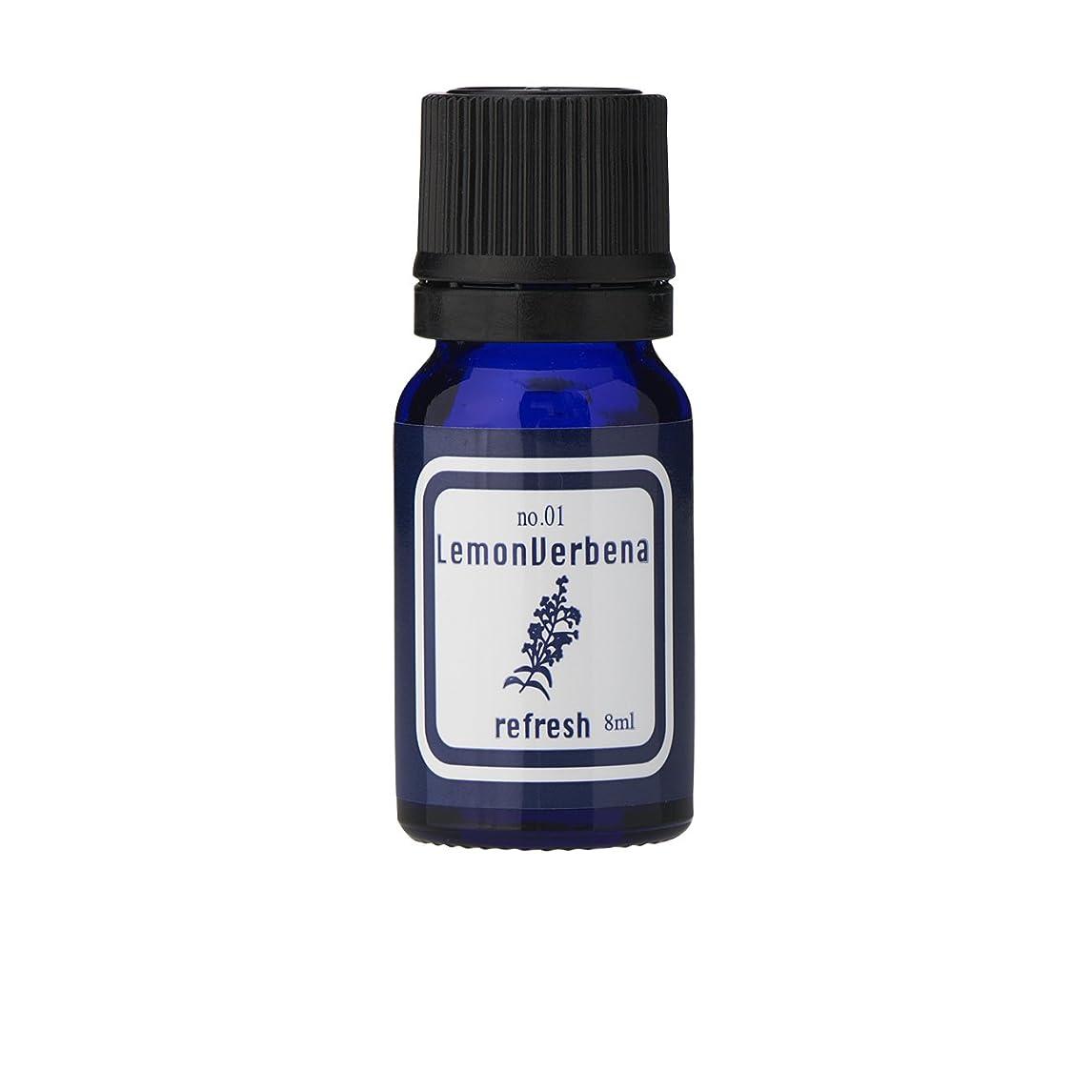これまで色合い取り組むブルーラベル アロマエッセンス8ml レモンバーベナ(アロマオイル 調合香料 芳香用)