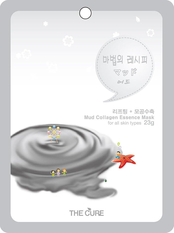 終わった望ましい磁気マッド コラーゲン エッセンス マスク THE CURE シート パック 100枚セット 韓国 コスメ 乾燥肌 オイリー肌 混合肌