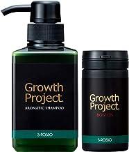 Growth Project. ボストンサプリメント 90粒 アロマシャンプー 300ml セット