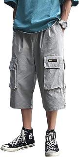 ANGELCITY メンズパンツ クロップドパンツ ショートパンツ ズボン 短パン ワイドパンツ 短 パン カーゴパンツ カジュアル ストリート系 無地 薄手 ゆったり ポケット付き 通気 性 夏物 韓国ファッション ショーパン 大きいサイズ A1455