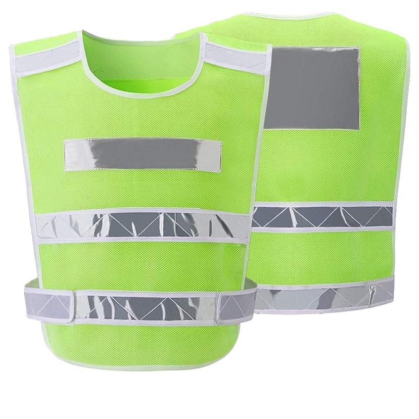 直径エラー噛むHTTSC 反射ベスト蛍光服夜間衛生作業員高視認性安全チョッキ (Color : Green1)