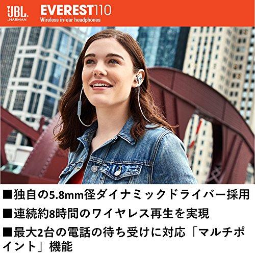 JBL(ジェイビーエル)『EVEREST110GA』