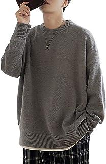 ニット セーター メンズ 長袖 おしゃれ トレーナー 無地 丸首 ストリート アウトドア 暖かい 防寒 ゆったり 大きい サイズ リブ 編み セーター 春秋冬