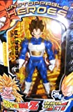 9 Inch Dragonball GT Limited Edition Unstoppable Heros Action Figure Series 7 - SS Vegeta