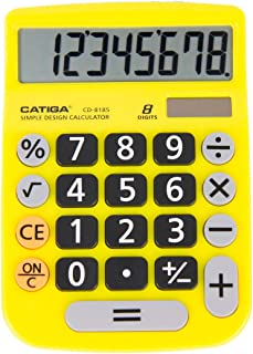 Basic Calculator: Catiga CD-8185 Office and Home Style Calculator – 8-Digit – Educational - Suitable for School and Destop-use (Yellow)