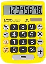 Basic Calculator: Catiga CD-8185 Office and Home Style Calculator – 8-Digit –..