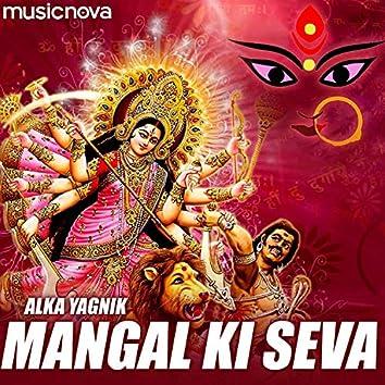 Kali Maa Aarti By Alka Yagnik