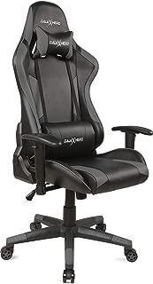 GALAXHERO ゲーミングチェア オフィスチェア 多機能 通気性がいい座面 ゲーム用チェア 事務椅子 パソコンチェア リクライニング ハイバック ヘッドレスト 腰にやさしいランバーサポート 2Dひじ掛け PUレザー MF39C
