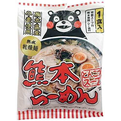 クックランド 熟成乾燥 熊本ラーメン (くまもんロゴ入り) 1食×20袋