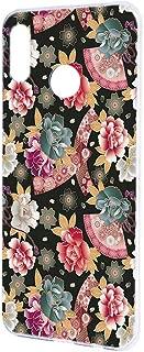 [FFANY] HUAWEI nova lite 3 (POT-LX2J) ケース ハードケース 【牡丹:レッド】 和柄 花柄 紅柄 カラフル ノバライトスリー スマホケース 携帯カバー botan-h190832