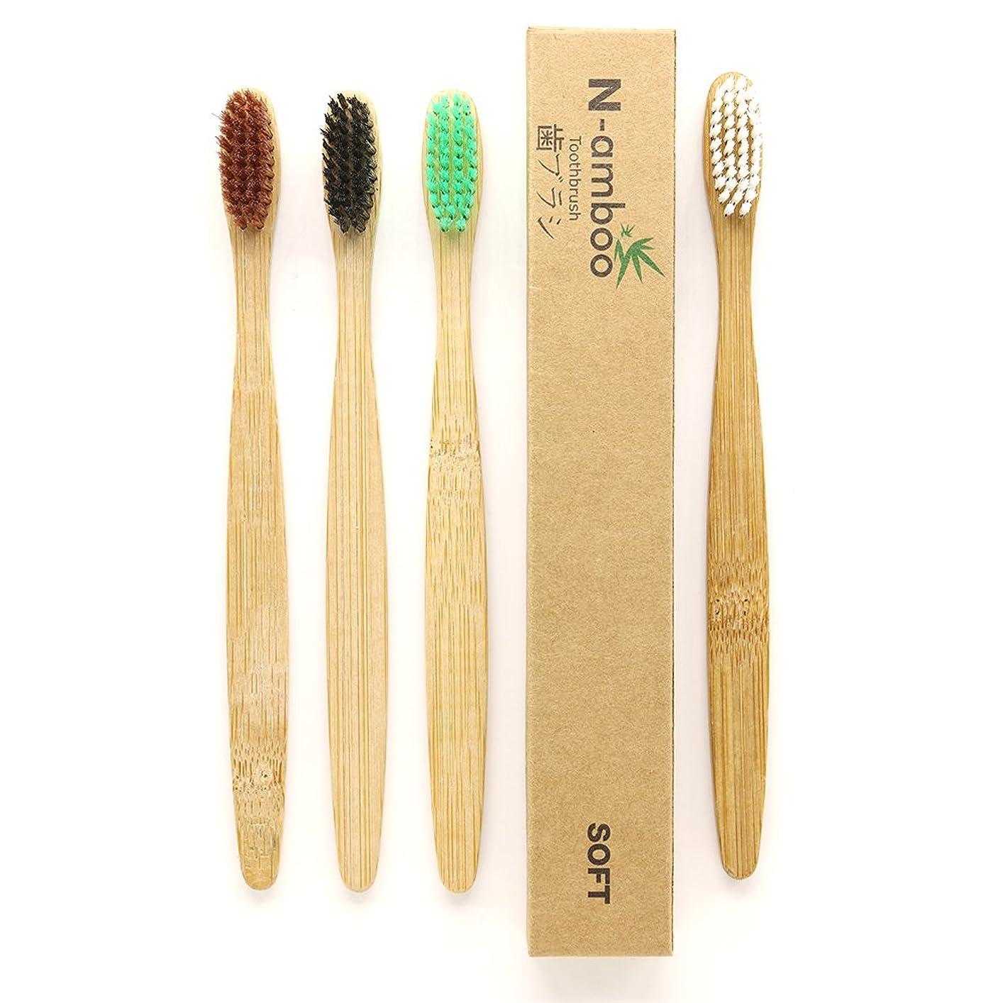 多様な半ばパノラマN-amboo 竹製耐久度高い 歯ブラシ 4本入り(4色各1本)