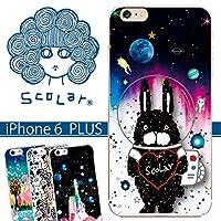 ScoLar スマホカバー スマホケース 宇宙柄  ARC1-iPhone6Plus-UVC-scr50401