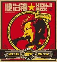 健治箱★KENJI BOX~前人未到の全国47都道府県弾語り自走TOUR 2007→2008 Live&Document [DVD]