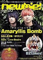 newbie! stage_03 (エンターブレインムック)