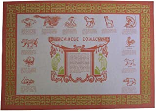Chinese Zodiac Paper Placemats 50 Pieces (PP-02)