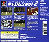 Zoom IMG-1 carom shot 2 psx import
