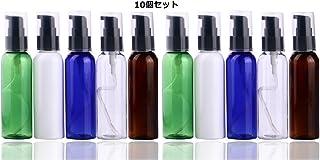 H&D 小分けボトル ジェル用小分け瓶 多機能スプレーボトル 旅行ボトル 携帯用容器 海外旅行用 60ML 10個セット