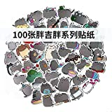 Pusheen Laptop Stickers Cat Cute - Decals Vinyl Waterproof for Water Bottle Cars Motorcycle Bicycle Bumper Skateboard Luggage Phone Case DIY Decoration Gift 100 pcs [No-Duplicate]