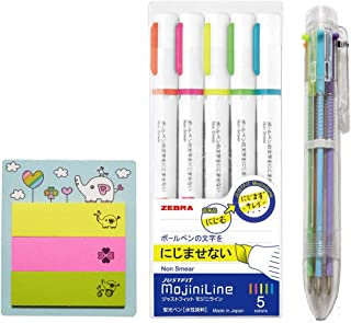 Non-Smudge Highlighters Zebra MojiniLine Pack of 5 Colors, Flexible Pen Tip Blue and Smear Proof Highlighter Marker Set wi...
