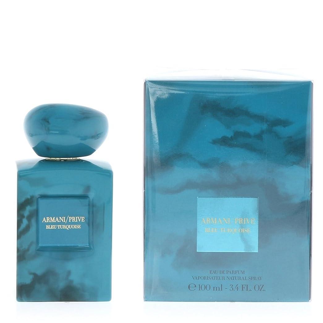 晩ごはん作家クックジョルジオアルマーニ Prive Bleu Turquoise Eau De Parfum Spray 100ml/3.4oz並行輸入品