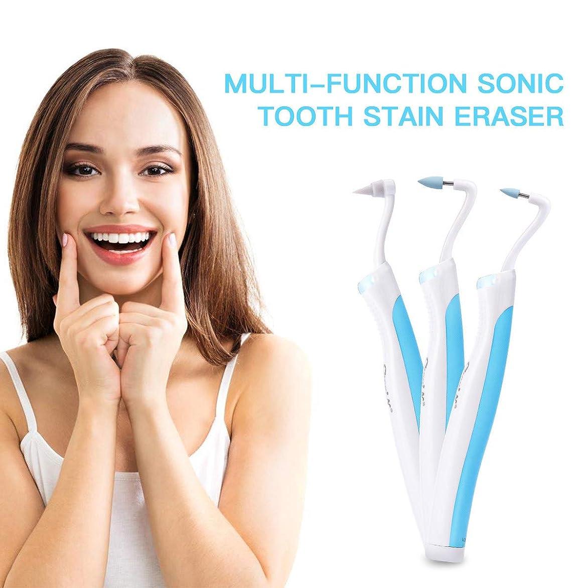 キャンディー原子スタイル歯の消しゴム 電動 LED 歯科用ツール 歯間クリーナー CkeyiN 歯石取り 歯垢取り 口腔ケア オーラルケア