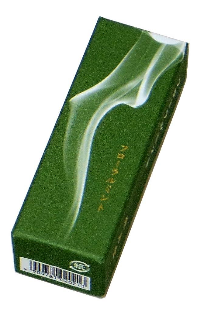 チケットふける許可鳩居堂のお香 香水の香り フローラルミント 20本入 6cm