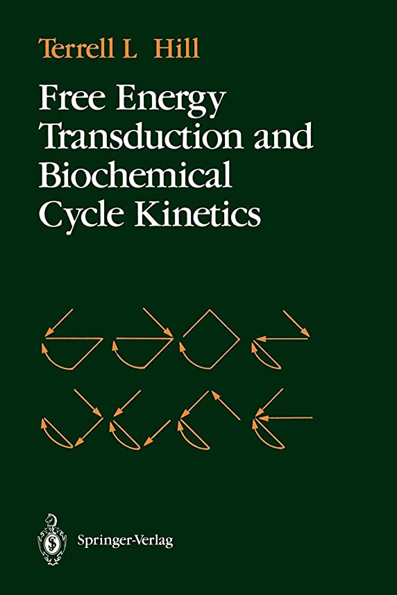 真実不公平ベジタリアンFree Energy Transduction and Biochemical Cycle Kinetics