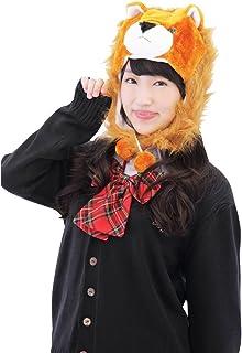 着ぐるみ帽子 ライオン コスチューム用小物 オレンジ 男女共用