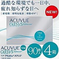 ワンデー アキュビュー オアシス 90枚入 4箱 【BC】9.0 【PWR】-5.25