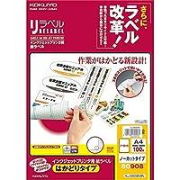 コクヨ コピー用紙 A4 紙厚0.12mm 100枚 インクジェット用 ラベルシール ノーカット KJ-E80908N Japan