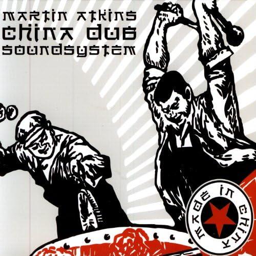China Dub Soundsystem