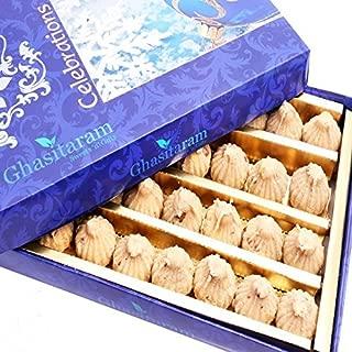 Ghasitaram Gifts Indian Sweets - Sweets Ganesha Chaturthi Gifts Modaks Wheat Dryfruit Modak 800 gms
