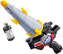 Bandai Kamen Rider Build DX Drill Crusher