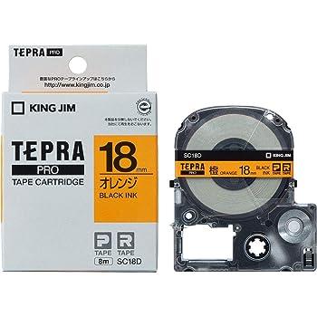 キングジム テープカートリッジ テプラPRO 18mm SC18D オレンジ