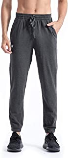 RlaGed Men's Athletic Joggers Running Sweatpants Cotton Workout Traning with Pockets for Men