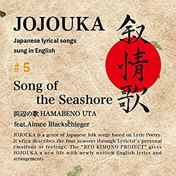 Song of the Seashore - Hamabenouta